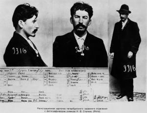 Иосиф Сталин попался