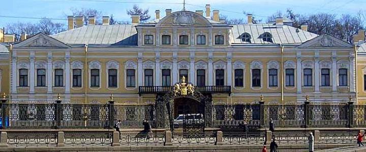 Фонтанный дом (Шереметевскй дворец)